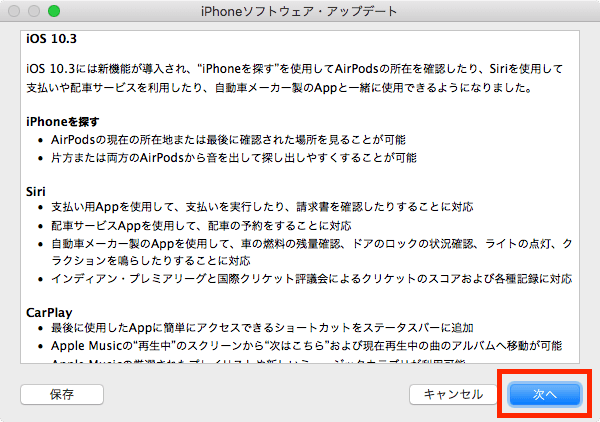 4_iphone5-ios_up
