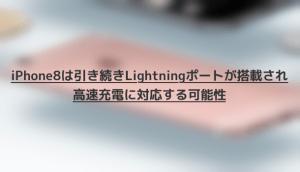 【LINE】災害時に安否確認ができる「LINE災害連絡サービス」の提供を開始