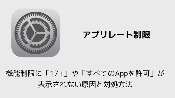 【iPhone】Live Photos(ライブフォト)のサムネイルを変更する方法
