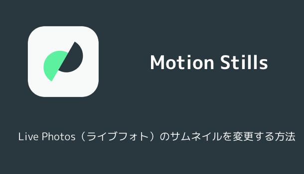 【iPhone/Mac】iOS 10.3 beta 7、macOS Sierra 10.12.4 beta 7とパブリックベータがリリース