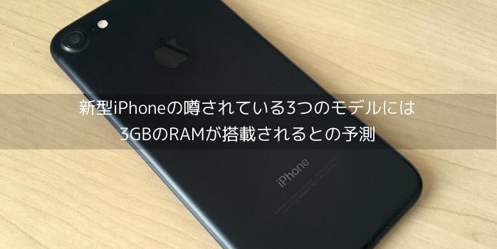 【iPhone 8】Touch IDが背面に配置されるとの噂 背面Touch IDは利便性を損なうことになりそう