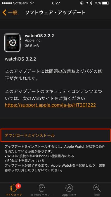 1_watchOS_20170516_up (1)