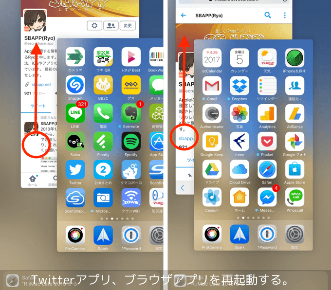 2_twitter_bug-20170505_up_up (1)