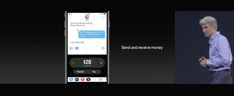 2_iOS11_WWDC2017_20170606_up