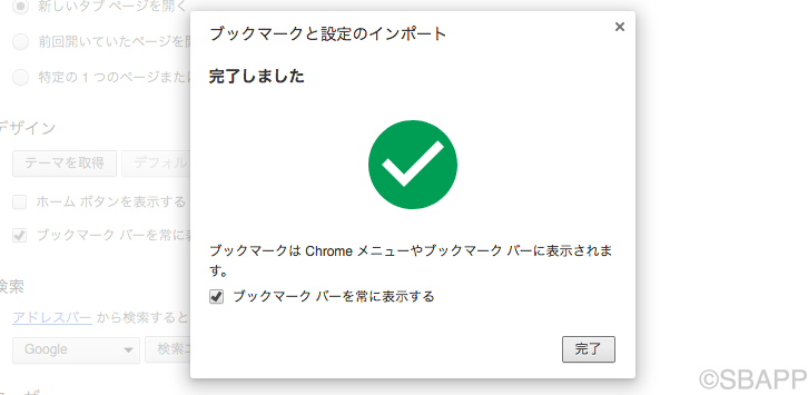 3_Browser-Safari-Chrome-20170621_up