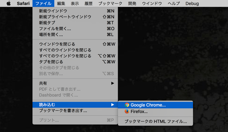 6_Browser-Safari-Chrome-20170621_up