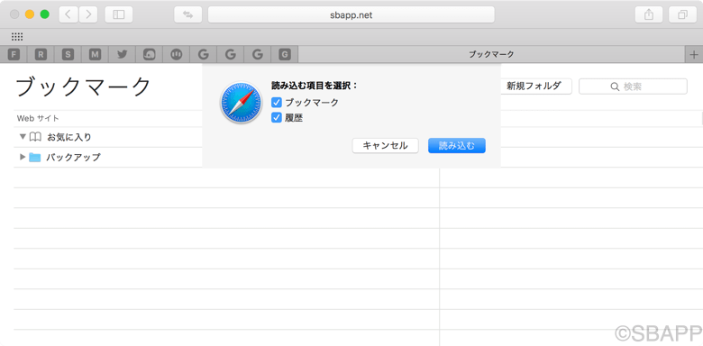 7_Browser-Safari-Chrome-20170621_up