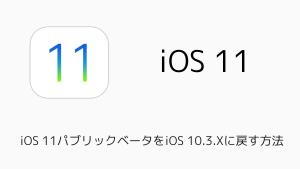 【iPhone】Dropboxにテキスト編集機能と自動キャプチャ機能が追加