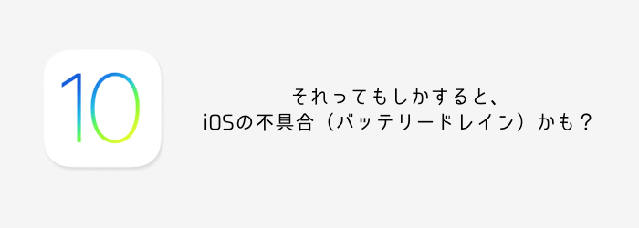 1_battery-20170715