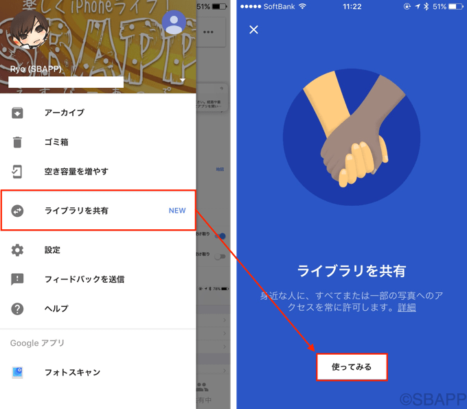 1_google_photo_20170707_up (1)