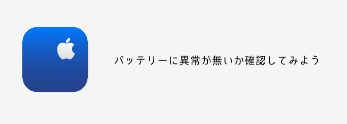 2_battery-20170715