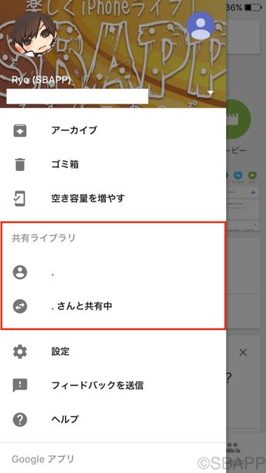 7_google_photo_20170707_up (1)