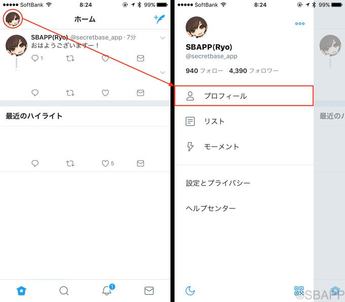 1_twitter_20170803_up