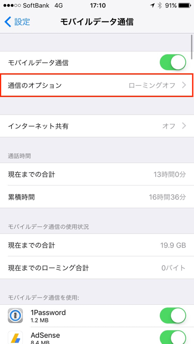 3_mobile_20170820_up