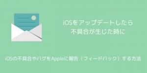 【iPhone&iPad】アプリセール情報 – 2017年8月4日版