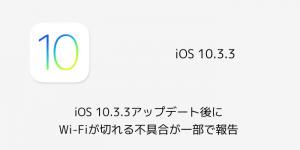 【iPhone&iPad】アプリセール情報 – 2017年8月1日版