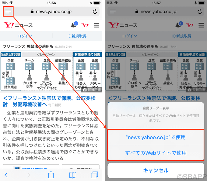 1_auto-safari-reader_201709_up