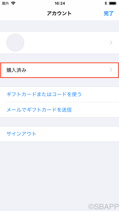 2_AppStore_History_20170917_up