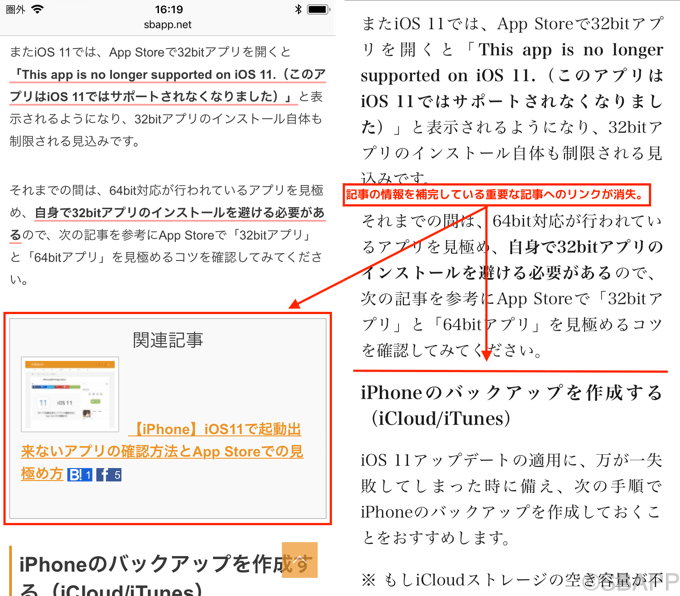 3_auto-safari-reader_201709_up