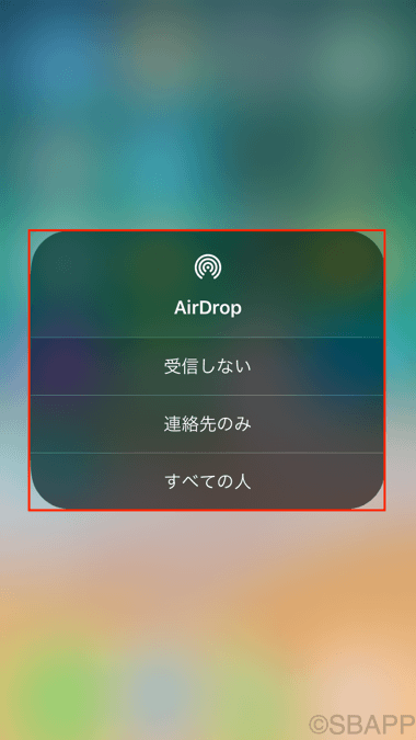 4_ios11_airdrop_20170916_up