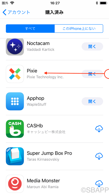 5_AppStore_History_20170917_up