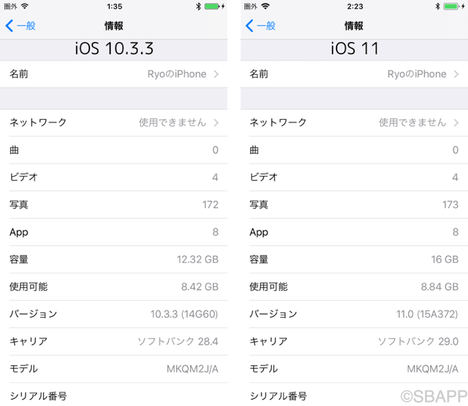 ios11_size_20170920_up (1)