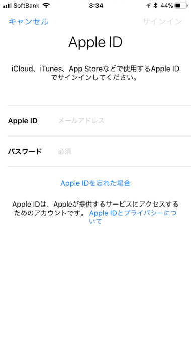 4_game-center_20171014_up