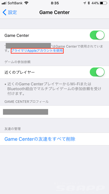 5_game-center_20171014_up