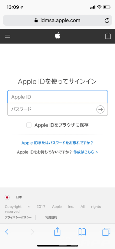 7_applecare_20171107_up