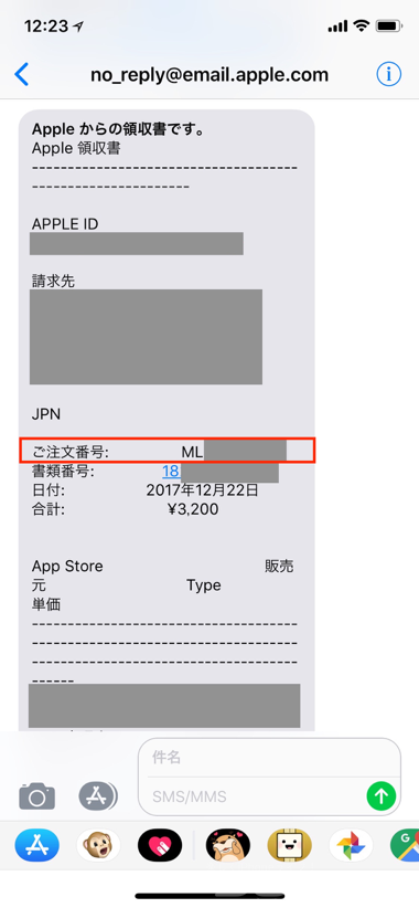 1_appstore-addon_20171225_up