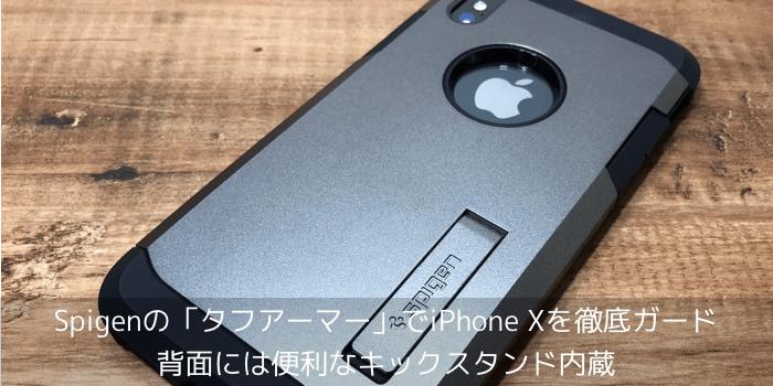 【iPhone&iPad】アプリセール情報 – 2017年12月14日版