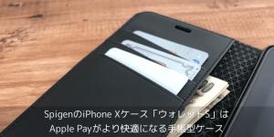 【iPhone&iPad】アプリセール情報 – 2017年12月21日版