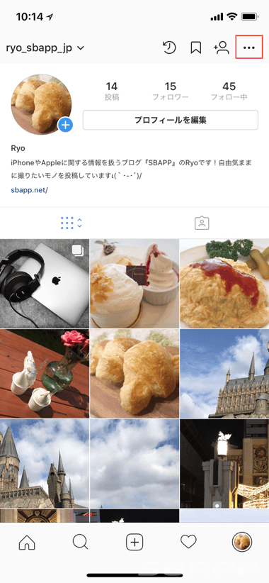 2_insta-activitystatus_20180119_up