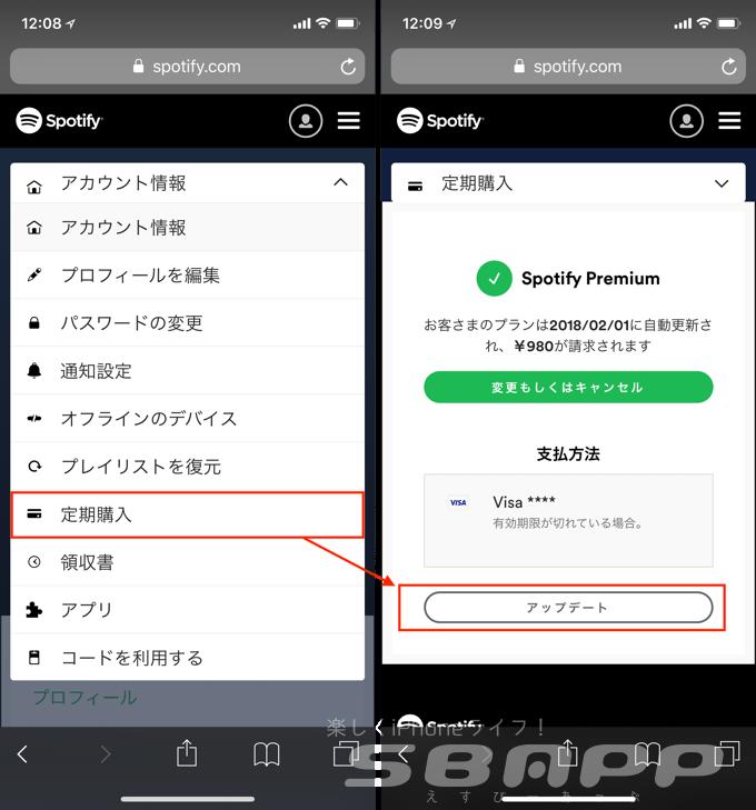 3_spotify-20180121_up