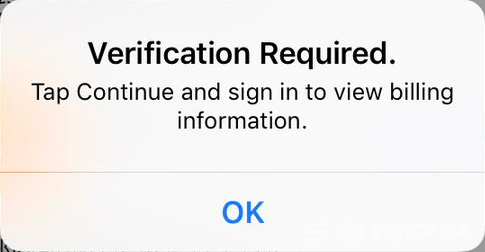6_appstore-VerificationRequired_20180223_up (1)