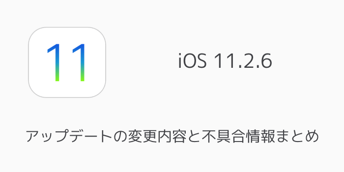 【iPhone】Safariで「Siriから提案されたWebサイト」を非表示にする方法