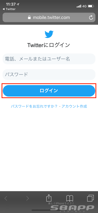 3_twitter-sensitive_20180309