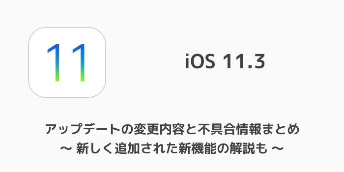【iPhone】「The iTunes Store is unable」エラーでアプリのアップデートが出来ないとの声 2019年10月8日再発