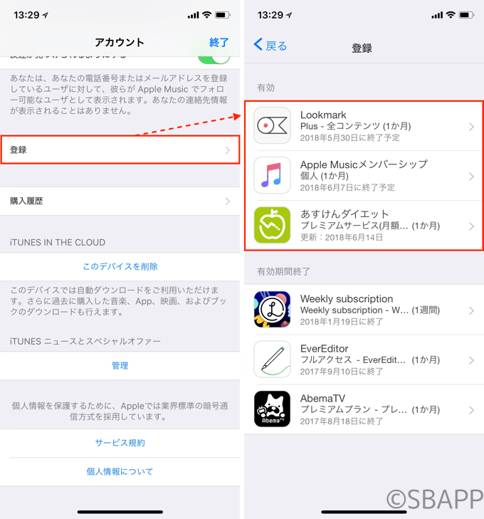 1_apple-mail_20180519_up