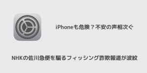 【iPhone&iPad】アプリセール情報 – 2018年7月28日版