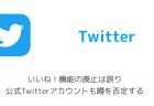 【iPhone】iOS 12.1は現地時間10月30日リリースと正式発表