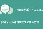 【iPhone&iPad】アプリセール情報 – 2018年11月27日版