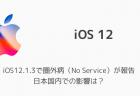 【iPhone&iPad】アプリセール情報 – 2019年1月27日版