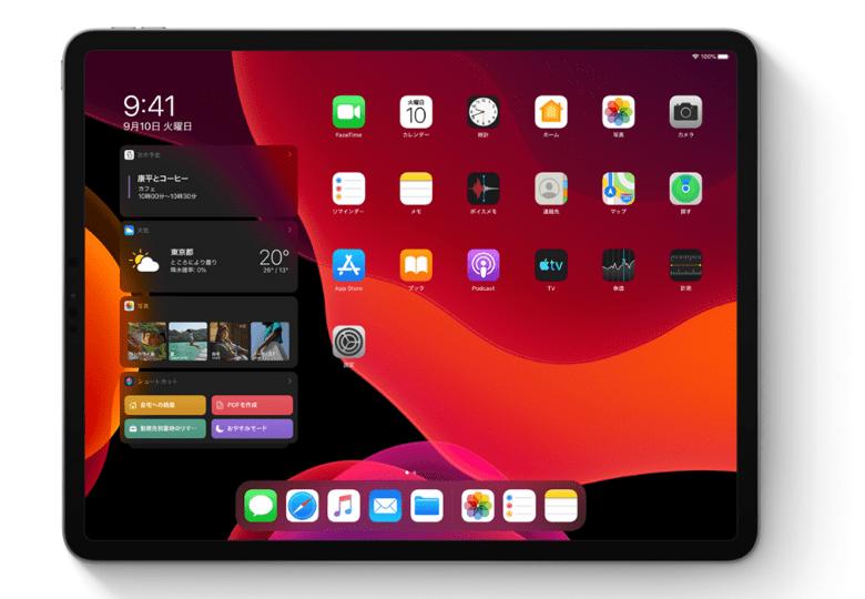 iPadOS13.1 ホーム画面