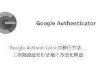 【iPhone】iOS14.2でApple Musicの歌詞が表示されない、真っ白になる問題と対処